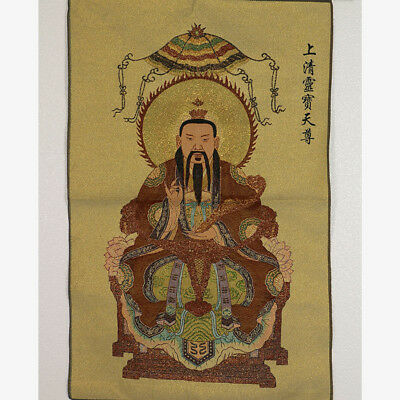 Tibet Collectable Silk Hand Painted Kwan-yin Portrait  Thangka      Q371