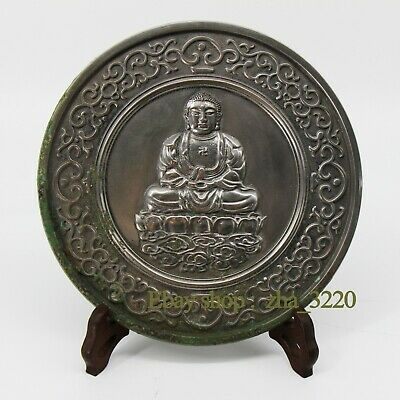 Antique Chinese ancient pattern of Tang Dynasty mirror copper mirror antique
