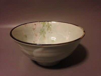 Kafuh Japanese  Footed Stoneware Rice Noodle Bowl Blossom Pattern Japan