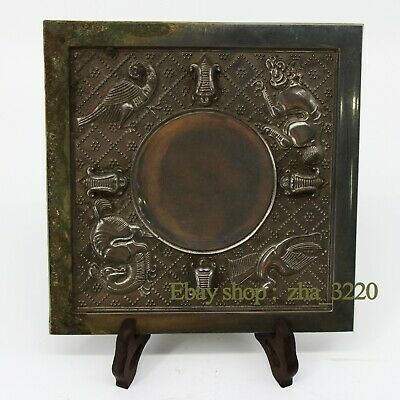 Ancient Chinese Han Dynasty Four Beast Square Mirror Antique Copper Mirror