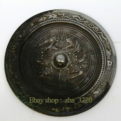 Antique Han Dynasty double tiger mirror copper mirror ancient Chinese