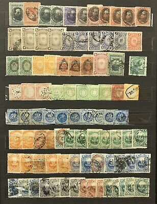Early Peru Stamps Lot 531
