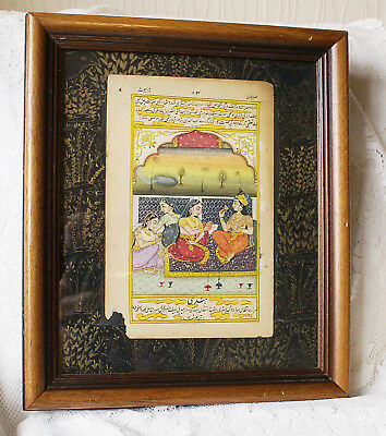 Framed Early 20th Century Mughal or Indo Persian Hand Painted Manuscript Page