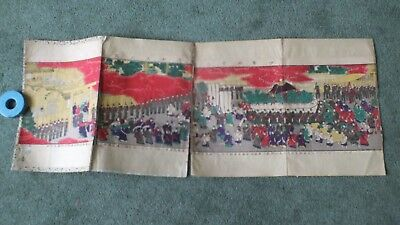 Antique Japanese Woodblock Print Toyokuni Kunisada?