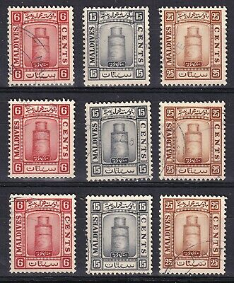 Maldive Is. 1933 collection of  9  very  fine used  S.G 15a+17a/18a cat. £202