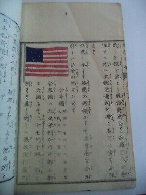 Antique Japanese Book Pair Woodblock Color Prints of Nations' Flags & World Maps