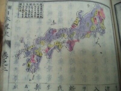 Antique Book -Illustrations by Woodblock Print-Japanese History Samurai + Map