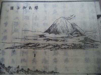 Antique Book -Illustrations by Woodblock Print-Japanese Geography Mountains
