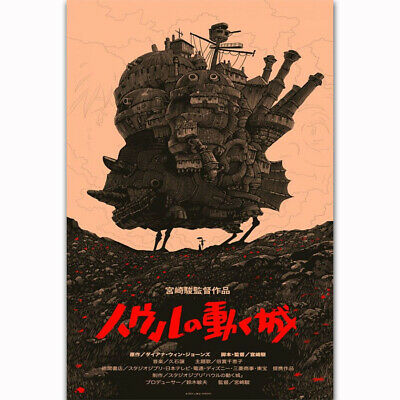 ZT1468 Howls moving Castle Cartoon Japan Classic Anime Movie Poster Art Decor