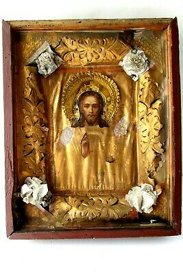 Old Russian Orthodox icon of Jesus Christ