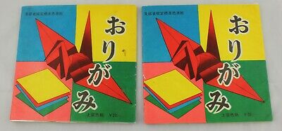 Vintage Origami Paper Booklets Books Sheets Solid Metallic Multi Color Antique