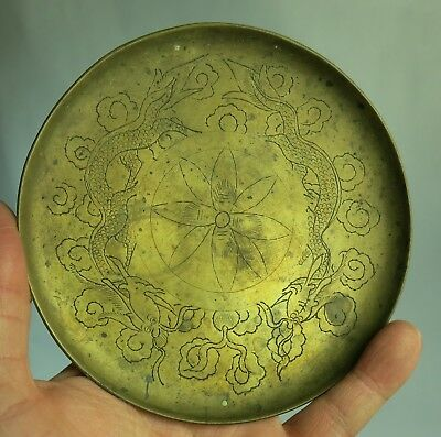 Ornate Antique Chinese Heavy Brass Hand Made Engraved Floral Flower Fish Dish