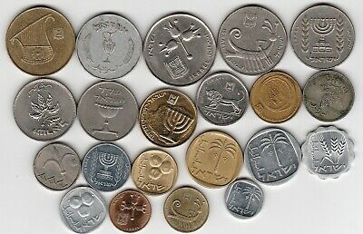 21 different world coins from ISRAEL some scarce