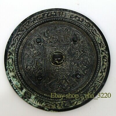 18.cm antique Han Dynasty hunting animal mirror bronze mirror Chinese antique