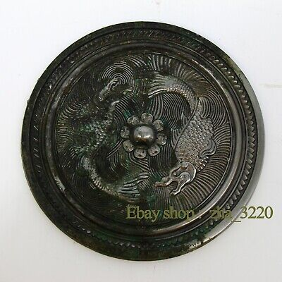 Chinese ancient Tang Dynasty chasing playful double dragon fish bronze mirror