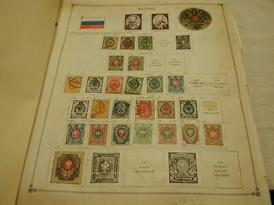 Russia1865-1940 mostly used Stamp Collection