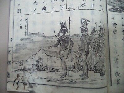 Antique Japanese Book -Illustration Art Woodblock Print- World Geography Animals