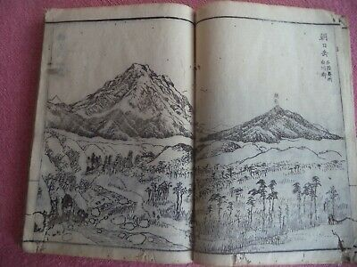 Nihon Mizan Zue-Mountains TANI BUNCHO- Antique Japanese Woodblock Print Art Book