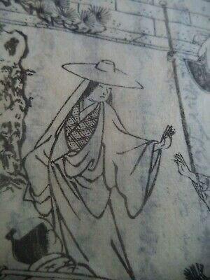 Antique Japanese Book -12 Double-Page Illustrations by Woodblock Print