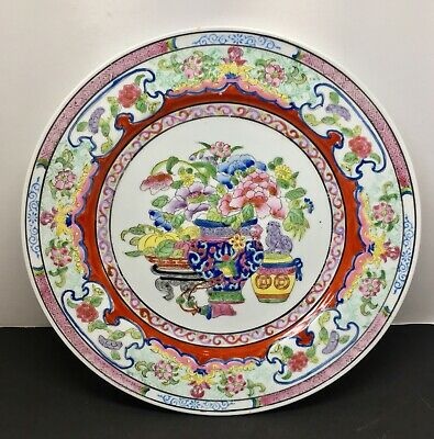 Antique Chinese Wucai Enameled Qing Dynasty Porcelain Plate 19th c.