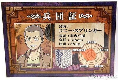 Rare!! Connie Springer Attack on Titan Identification Card Promo Japan Limited
