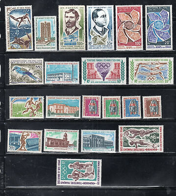 France Colonies Europe Afars & Issas  Stamps   Mint Hinged  & Used   Lot 45146