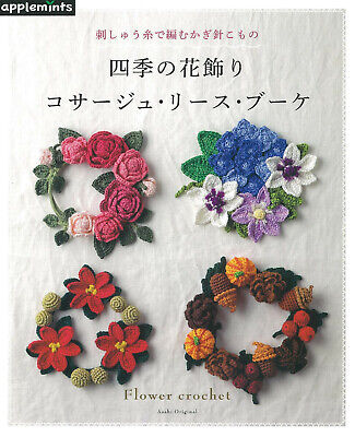 Japanese Craft Book CROCHET CORSAGE Best Selection 142