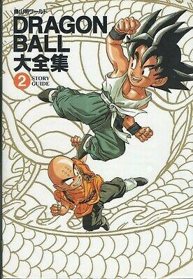 Dragon Ball Artbook Art Book Daizenshuu Volume 2 Neuf