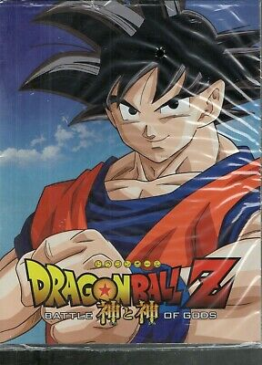 Dragon Ball Artbook Art Book Daizenshuu Pamphlet Battle Of Gods  Beerus Neuf