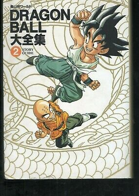 Dragon Ball Artbook Art Book Daizenshuu Volume 2
