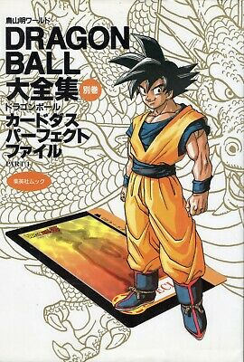 Dragon Ball Artbook Art Book Daizenshuu Cardass Part 1 Avec Carte  Neuf