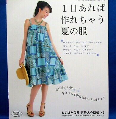 a9bd6f475b7 One Sewing Handmade Summer Clothes  Japanese Clothes Sewing Pattern Book