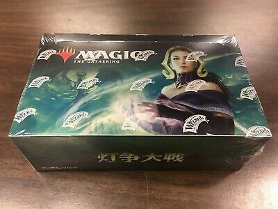 Sealed Japanese War of the Spark Booster Box MTG WAR -Kid Icarus-
