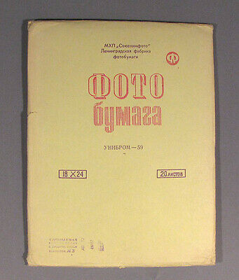 Paper Photographic Photo Russian Old Vintage Soviet Unibrom 59 18X24 Set 20