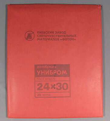 Paper Photographic Photo Russian Old Vintage Soviet Unibrom 24X30 Set 25