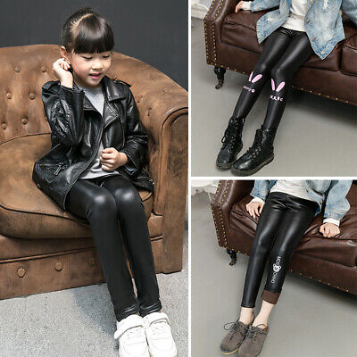 Kids Skinny Legging Girls Faux Leather Fleece Lined Pants Stretchy Trousers Warm