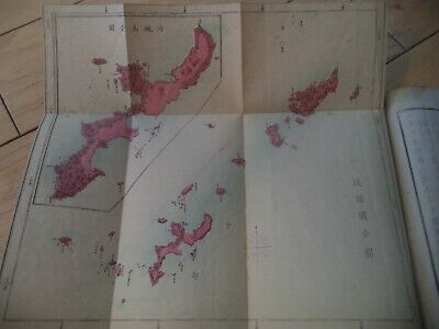 Antique Japanese Book-Illustration Art Woodblock Print-World Geography Color Map
