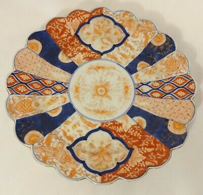 Antique Vintage Fukugawa Imari Wavy Edge Signed Japanese 22cm Plate c1900 Lot D