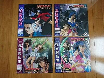 4 Hentai LD Laserdisc Unknown Tittle anime manga laser disc JP
