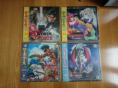 4 Hentai LD Laserdisc Words Worth anime manga laser disc JP