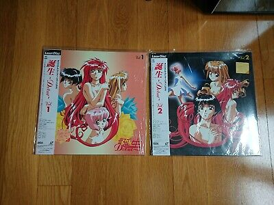 2 Brand New Hentai LD Unknow Tittle 2 anime manga laser disc JP
