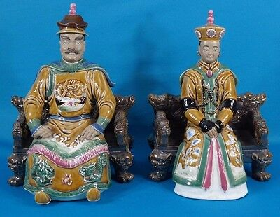 Vintage Chinese Emperor & Empress Sitting on Dragon Thrown Porcelain Figurines