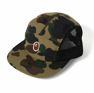 34598894ccf59 New A BATHING APE 1ST CAMO HEAD ONE POINT MESH JET CAP Green Auth fr BAPE