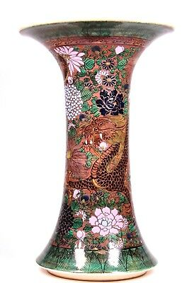 Antique Large Japanese Satsuma Pottery Vase Enamel Dragon and Flowers Signed