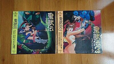 2 Hentai LD Laserdisc Unknown Tittle anime manga laser disc JP