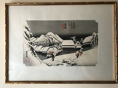 Vintage/Antique Japanese Woodblock Print Signed Framed