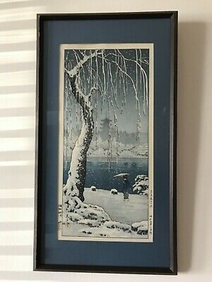 Vintage/Antique Japanese Woodblock Print Signed Framed #6