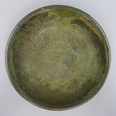 Old Round Disk Dish Hand Relief Phoenix China Natural Antique Bronze Collection