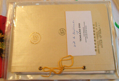 Taiwan Directorate General of Posts 1982 complete MNH stamp soft cover book RARE