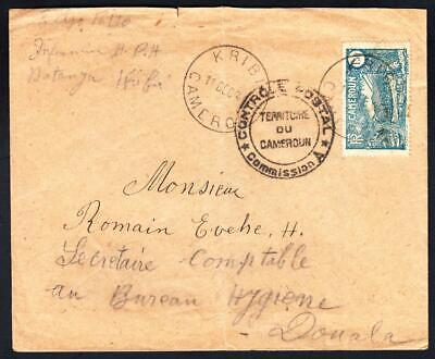 1944 FRENCH CAMEROUN Cover (F75)